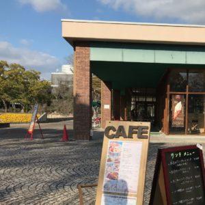 万博公園のレストランPark Cafe
